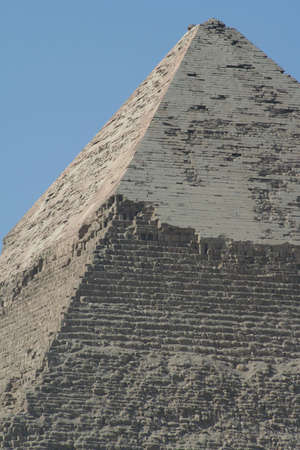 Pyramid of Giza photo