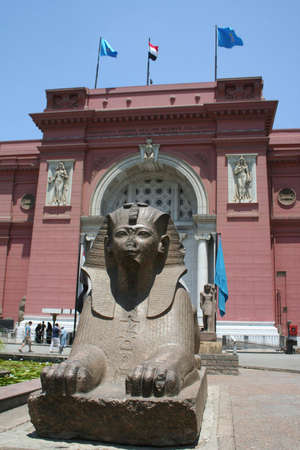 outside the egyptian museum in cairo Stock Photo