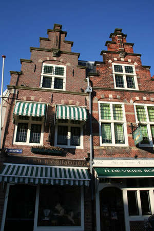 shipper: the Dome of Haarlem, Netherlands