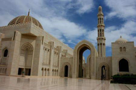 Sultan Qaboos Grand Mosque, Muscat, Oman Stock Photo