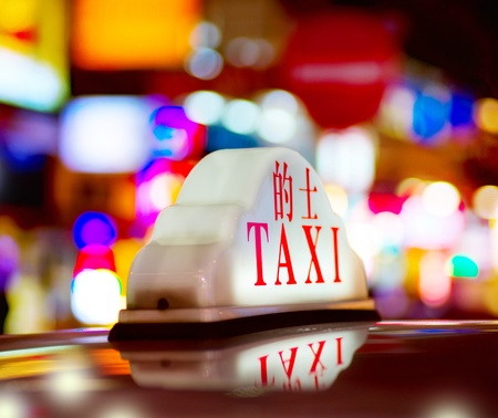 hong kong night: Hong Kong Night Taxi