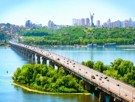 Kyjev City - hlavní město Ukrajiny Reklamní fotografie