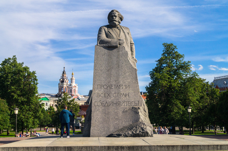 MOSCOW, RUSSIA - JUNE 20.2017: Memorial of the the great  German revolutionary socialist Karl Marx (1818-1883) on the Teatralnaya square.