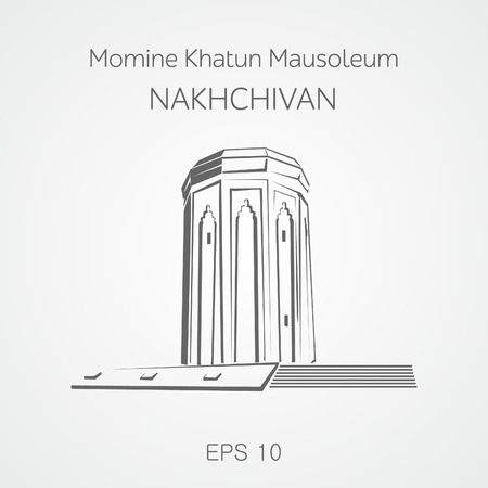 azerbaijan: Momine Khatun mausoleum Nakhchivan. Azerbaijan.