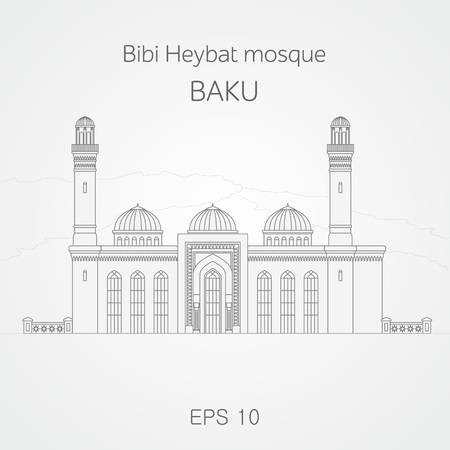 azerbaijan: Bibi Heybat mosque. Baku, Azerbaijan.