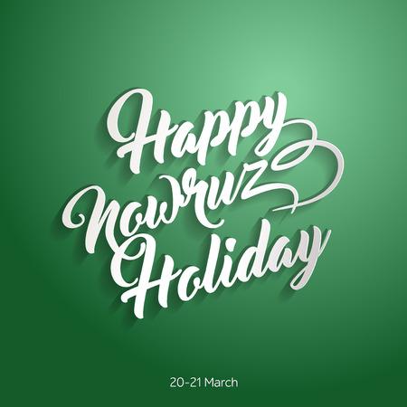 iranian: Nowruz greeting. Novruz. Iranian new year.