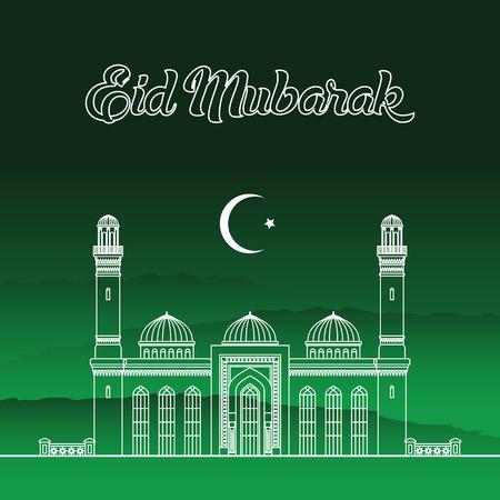 religious celebration: Eid Mubarak, Ramadan greeting card vector illustration.
