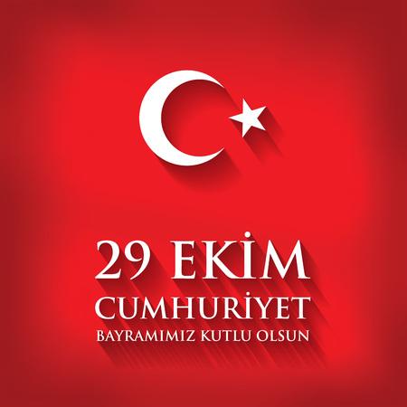 29 Ekim Cumhuriyet Bayraminiz kutlu Olsun. Traducción: 29 Octubre República feliz del día de Turquía. Tarjetas de elementos de diseño de tarjetas. Ilustración de vector