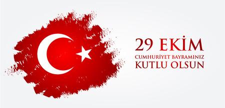 democracia: 29 Ekim Cumhuriyet Bayraminiz kutlu Olsun. Traducción: 29 Octubre República feliz del día de Turquía. Tarjetas de elementos de diseño de tarjetas.