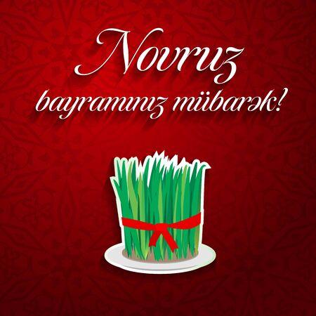 Nowruz greeting. Iranian new year. Happy Novruz Holiday in azerbaijani.