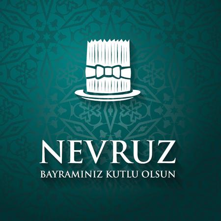 Nowruz greeting. Iranian new year. Happy Novruz Holiday turkish. Illustration