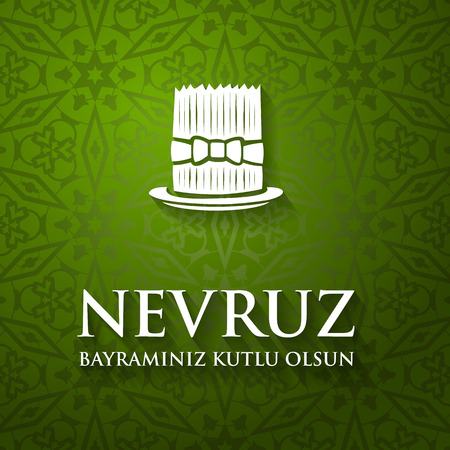 Nowruz greeting. Iranian new year. Happy Novruz Holiday turkish. Иллюстрация