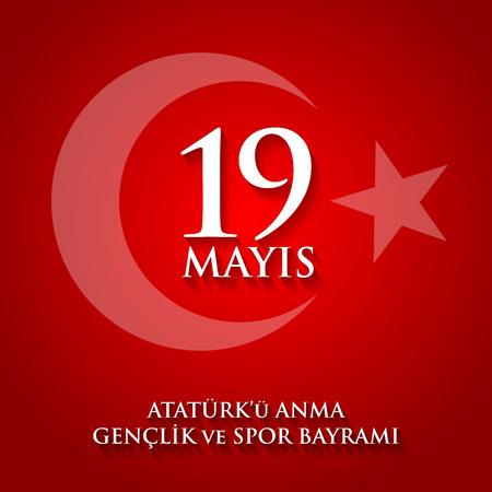commemoration day: 19 mayis Ataturku anma, genclik ve spor bayrami.