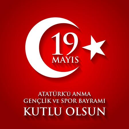 19 mayis Ataturk'u anma, genclik ve spor bayrami. Stok Fotoğraf - 76874685