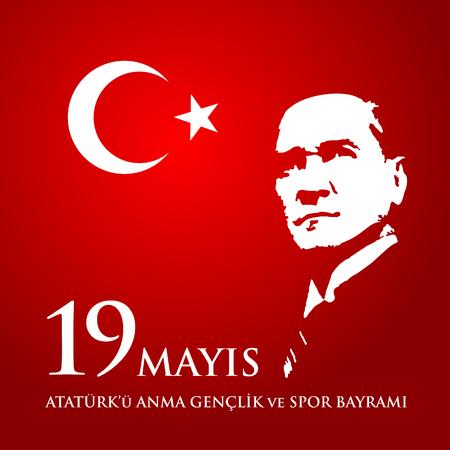 19 mayis Ataturku anma, genclik ve spor bayrami.