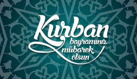 Kurban bayramininiz mubarek olsun. Translation from turkish: Happy Feast of the Sacrifice. Stok Fotoğraf - 88046818