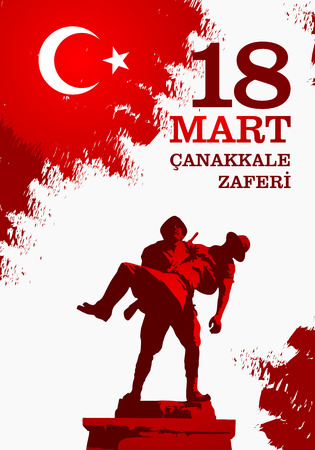 Turkish national holiday of March 18, 1915 the day the Ottomans victory Canakkale Victory.