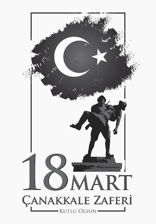 Canakkale zaferi 18 Mart. Translation: Turkish national holiday of March 18 Vettoriali