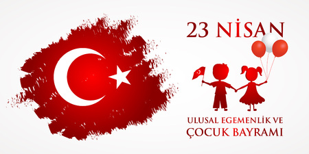 23 nisan cocuk baryrami, Turkish April 23rd Children's Day celebration with Turkey flag and text. Vettoriali