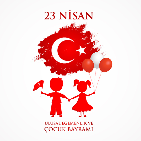 23 nisan cocuk baryrami. Translation: Turkish April 23 Children's Day. Vector illustration