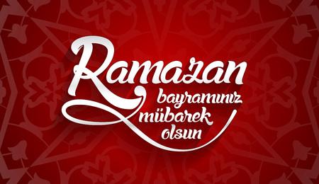 Ramazan bayraminiz mubarek olsun. Translation from turkish: Happy Ramadan. Stockfoto - 100913789
