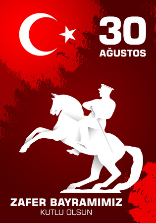 30 Agustos Zafer Bayrami. Translation: August 30 celebration of victory and the National Day in Turkey. 版權商用圖片 - 108310283