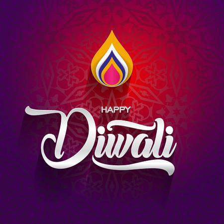 Gelukkige traditionele Indische het festivalgroetkaart van Diwali met ornament vectorillustratie als achtergrond. Vector Illustratie