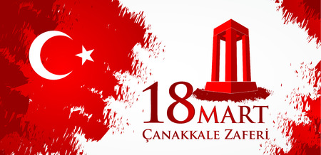 Canakkale zaferi 18 Mart. Translation: Turkish national holiday of March 18, 1915 the day the Ottomans victory Canakkale Victory. Imagens - 125110141
