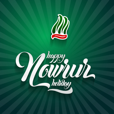 Nowruz greeting Happy Nowruz holiday Iranian new year. Illustration