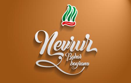 Nevruz bahar bayrami. Translation: Nowruz spring holiday. Greeting card post design. Ilustração