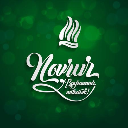 Novruz bayraminiz mubarek. Translation: Happy nowruz holiday. Greeting card post design.