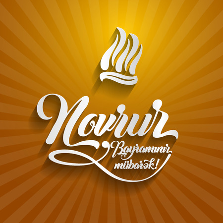 Novruz bayraminiz mubarek. Translation: Happy nowruz holiday. Greeting card post design.