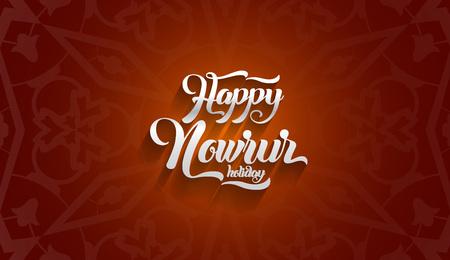 Nowruz greeting Happy Nowruz holiday Iranian new year. Ilustração