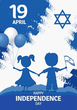 Happy independence day of Israel. Israel festive day on April 19. Ilustração