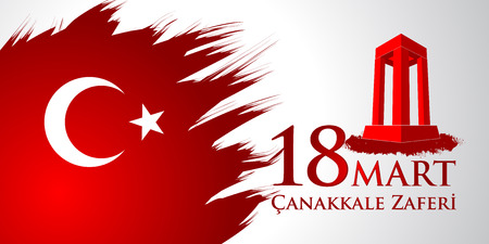 Canakkale zaferi 18 Mart. Translation: Turkish national holiday of March 18, 1915 the day the Ottomans victory Canakkale Victory.