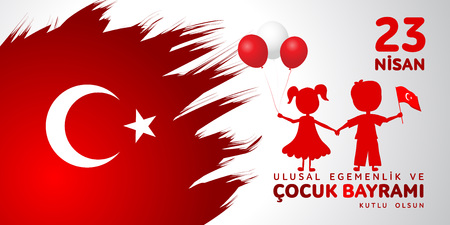 23 nisan cocuk baryrami. Translation: Turkish April 23 Childrens day.