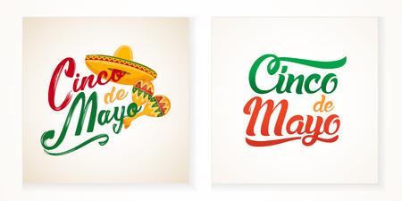 Cinco de Mayo lettering greeting text illustration. Imagens - 124044862