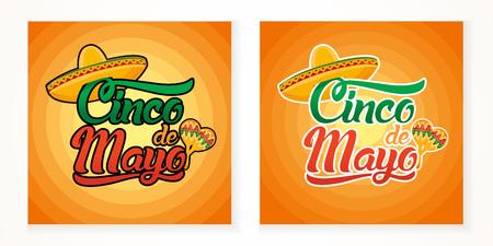 Cinco de Mayo lettering greeting text illustration. Ilustração