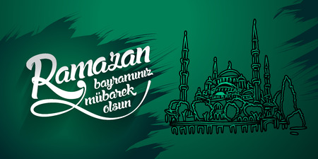 Ramazan bayraminiz mubarek olsun. Translation from turkish: Happy Ramadan.