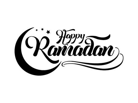 Happy Ramadan lettering greeting card on eastern oriental simple background. Ilustração