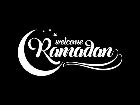 Welcoming Ramadan greeting card on eastern oriental red background. Ilustração