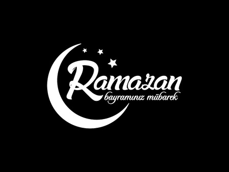 Ramazan bayraminiz mubarek olsun. Traduction du turc: Joyeux Ramadan.