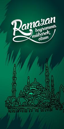 Ramazan bayraminiz mubarek olsun. Translation from turkish: Happy Ramadan.