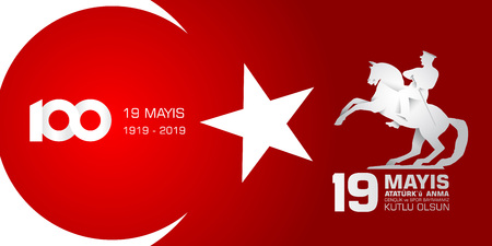 19 mayis Ataturk'u anma, genclik ve spor bayrami. Translation from turkish: 19th may commemoration of Ataturk, youth and sports day. Stok Fotoğraf - 121318968