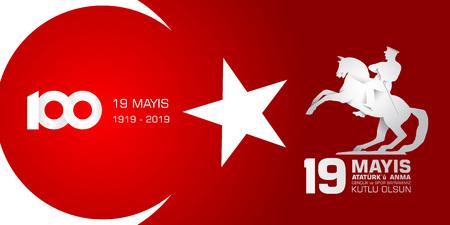 19 mayis Ataturku anma, genclik ve spor bayrami. Translation from turkish: 19th may commemoration of Ataturk, youth and sports day. Illustration