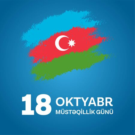 18 Oktyabr musteqillik gunu. Translation from azerbaijani: October 18th Independence day. Imagens - 129521995