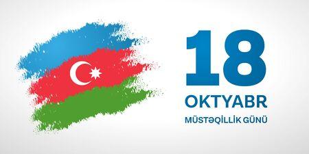 18 Oktyabr musteqillik gunu. Translation from azerbaijani: October 18th Independence day. Imagens - 129521998