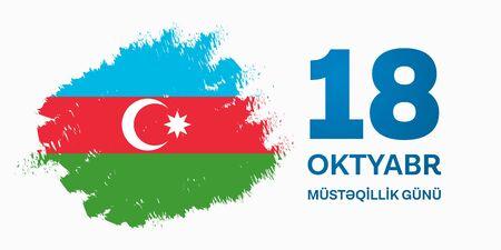 18 Oktyabr musteqillik gunu. Translation from azerbaijani: October 18th Independence day. Imagens - 129521996