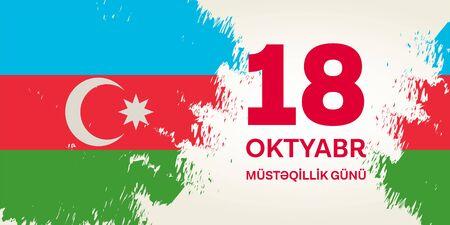 18 Oktyabr musteqillik gunu. Translation from azerbaijani: October 18th Independence day. Imagens - 129522000