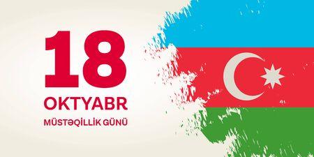 18 Oktyabr musteqillik gunu. Translation from azerbaijani: October 18th Independence day. Imagens - 129521999
